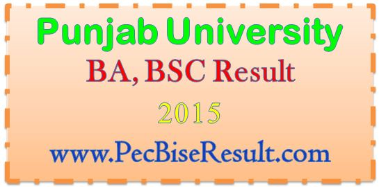 Pu Lahore Ba BSC Result 2015