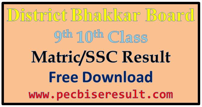 Matric Result 2016 Bhakkar Board