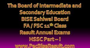 Sahiwal Inter Part 1 Result 2016