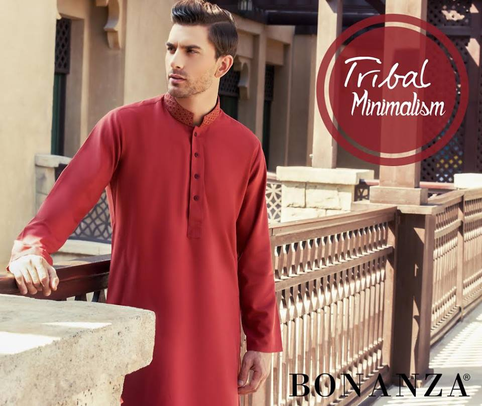 Beautiful Men Kurta Dress 2017 Red Color