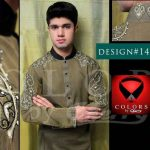 Children Shalwar Kameez Designs 2017