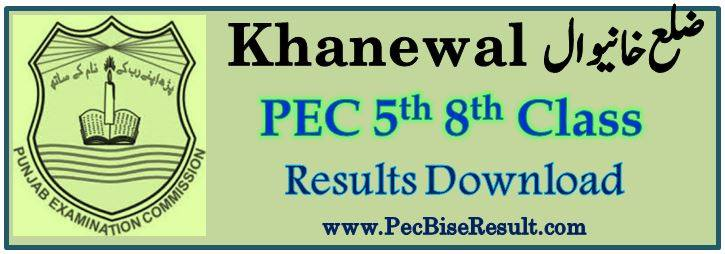 Five Eight Class Result 2017 Khanewal