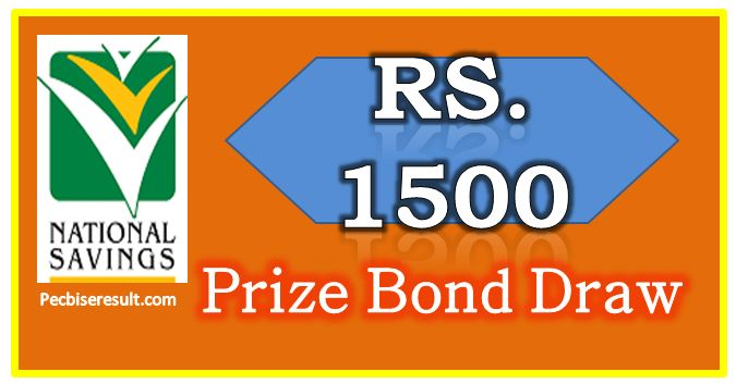 Rs. 1500 Prize Bond List 15 August 2017