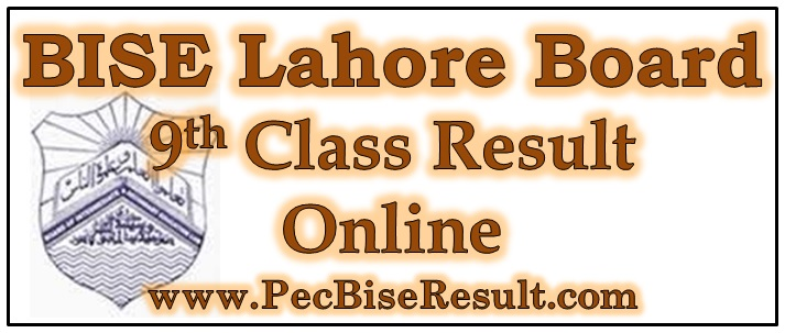 BISE Lahore Board 9th Class Result 2017