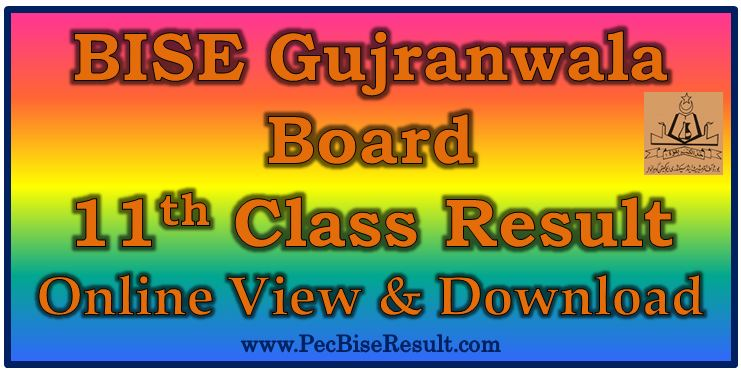 BISE Gujranwala Board 11th Class Result 2017