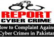 How to Complaint Against Cyber Crime Report Online in Pakistan