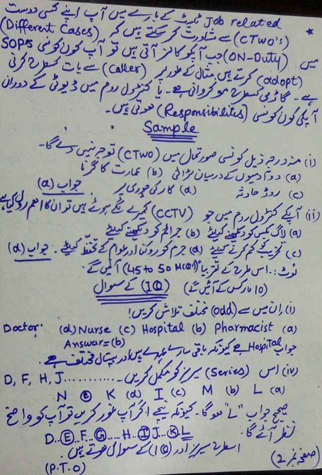 Rescue 1122 Jobs NTS CTWO Written Papers Question Answers Solved Papers
