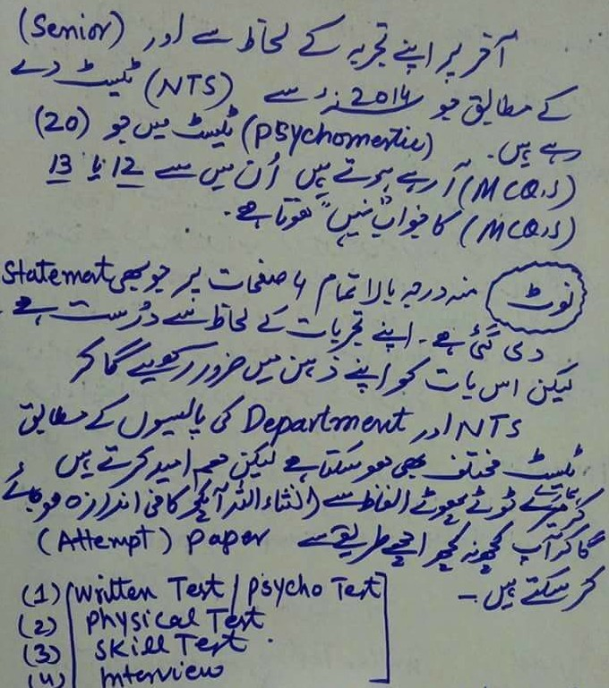 Punjab Emergency Serivce CTWO Psychometric Test Solved Instructions Rescue 1122