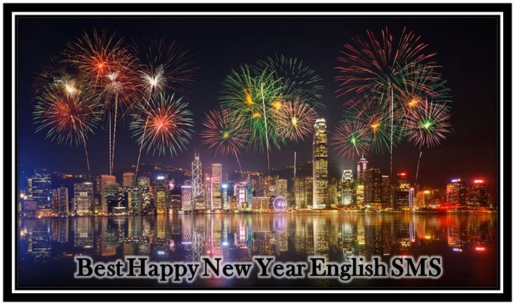 Latest Happy New Year 2019 English SMS