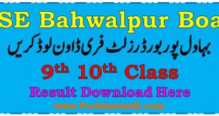 BISE Bahawalpur Board Matric Result 2020