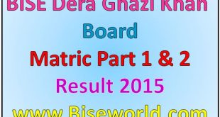 Dg Khan Board 9th 10th Class Result 2015