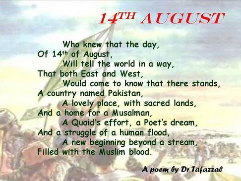 Pakistan Independence Day English Poetry