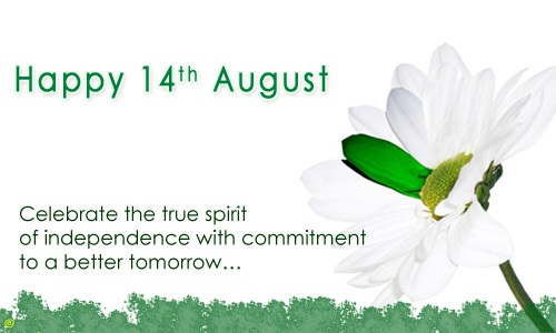 Independence Day Beautiful English wallpapers