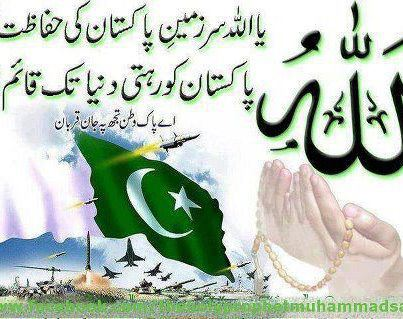 Pakistan Independence Day Wishing Wallpapers