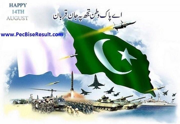Pakistan 14 August Wallpapers 2020