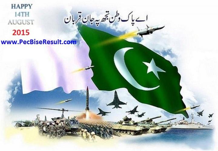 Pakistan 14 August Wallpapers 2015