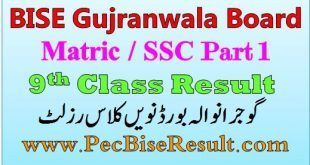 Gujranwala Board Nine Class Result 2020 SSC Part 1