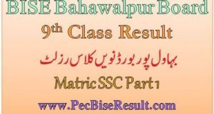 BISE Bahawalpur Board 9th Class Result 2020