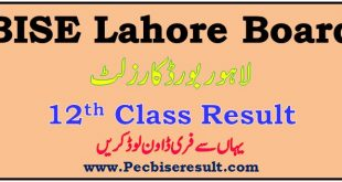 BISE Lahore Board 12th Class Result 2020