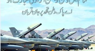 Air Force Tayare Pictures 2020