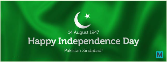 Happy 14 August Wishing Wallpapers