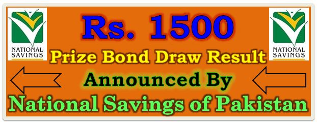 Prize Bond Draw Result 1500 May 15 2021