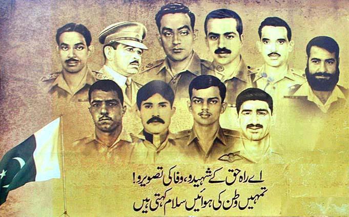 Pakistani Shaheed Photos Images