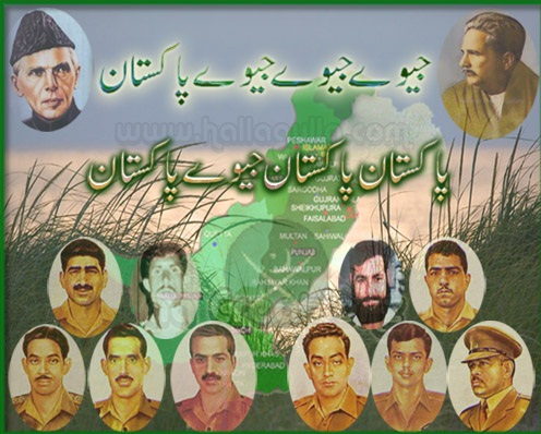 14 August Shaheed Pictures