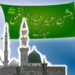 12 Rabi ul Awal Computer Background Wallpapers