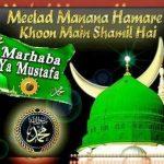Latest New HD Islamic Wallpapers