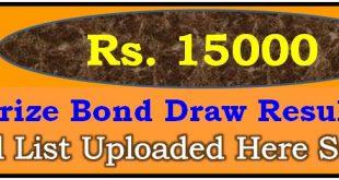 Prize Bond Draw Result 15000 April 01 2021