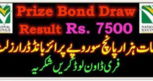 Prize Bond Draw Result 7500 November 02 2020