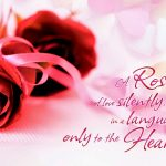 Beautiful Cute Happy Valentine Day Wishes Cards 2016