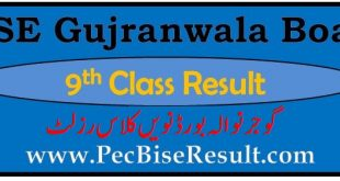 Gujranwala 9th Class Result 2020 SSC Part 1