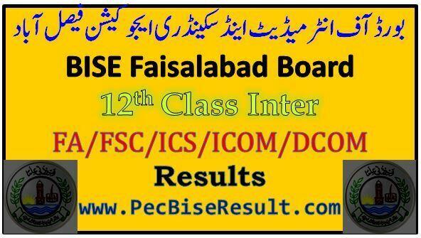 Faisalabad Inter Part2 Result 2016