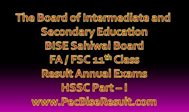 Sahiwal Inter Part 1 Result 2020