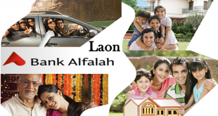 Laon Bank Alfalah 2019