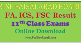 11th class result 2020 faisalabad
