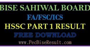 11 class result 2020 sahiwal