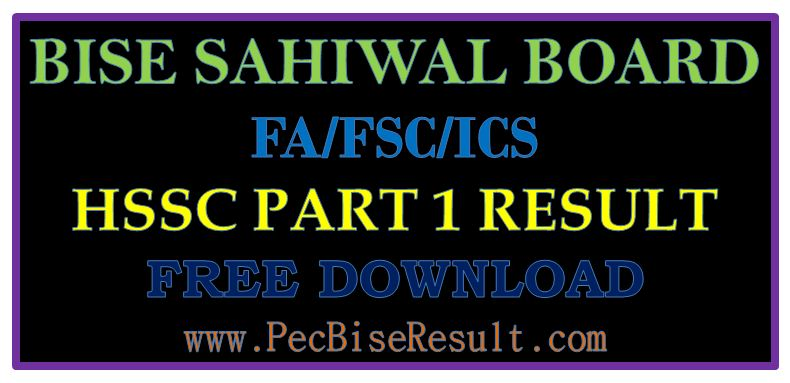 11 class result 2016 sahiwal