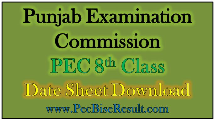 Date Sheet 8th Class 2019 Punjab Examination Commission