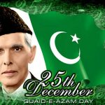 25 December Day HD Wallpapers 2018