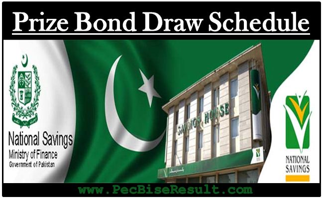 2017 Schedule Prize Bond Pakistan