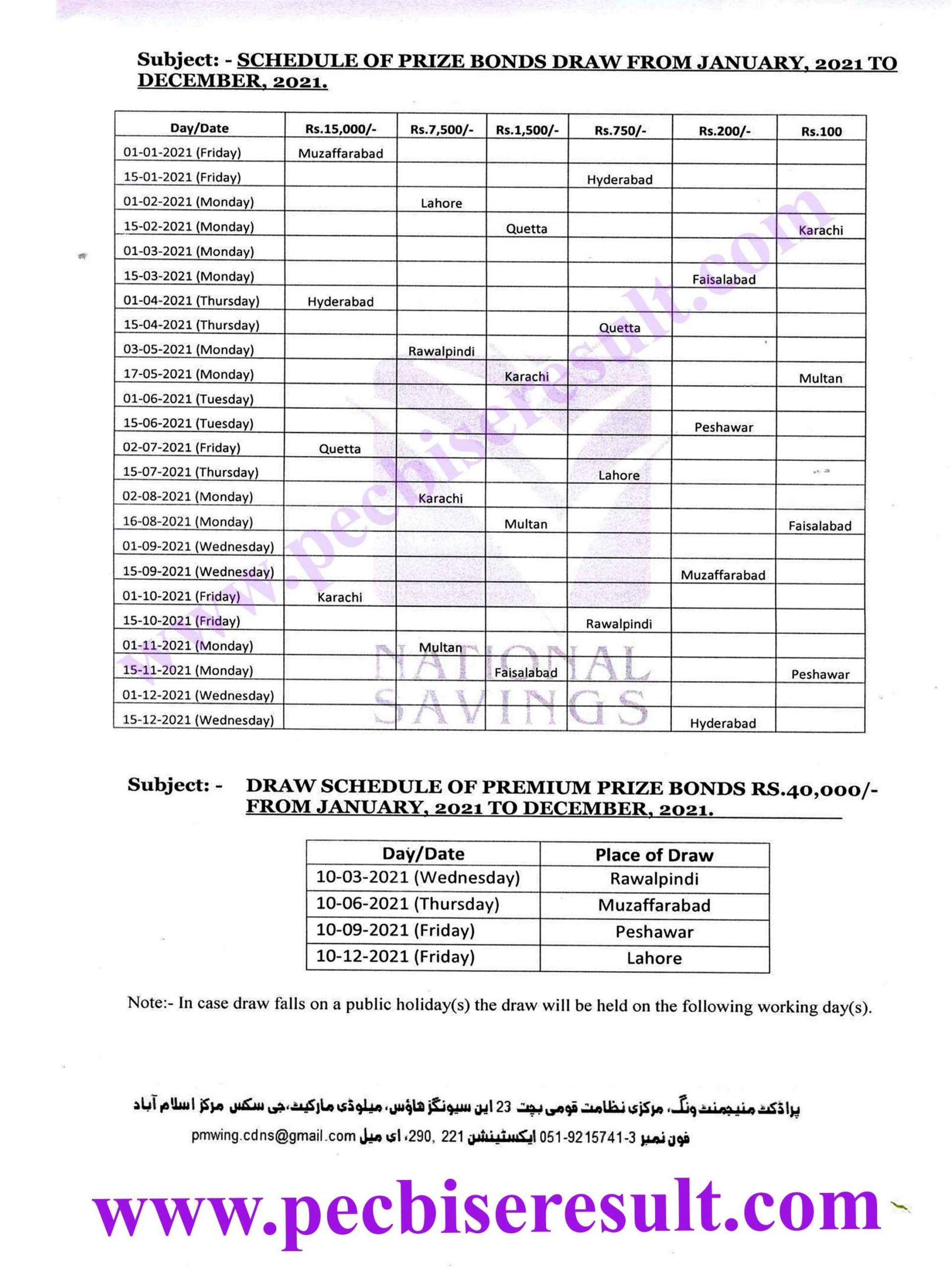 Prize bond schedule 2021-22