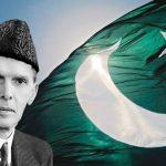 Quaid i Azam Muhammad Ali Jinnah Images
