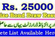 Premium Prize Bond Draw Result 25000 March 10 2021