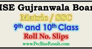 Gujranwala 9th 10th Class Roll No Slips 2017