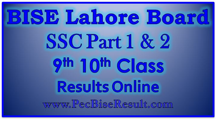 BISE Lahore Board Matric Result 2017
