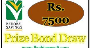Prize Bond List 7500 August 2017