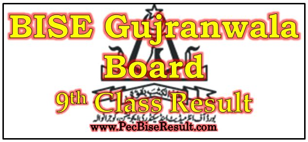 Gujranwala Board 9th Class Result 2017